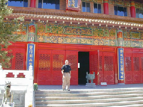 Master Gracy outside Shaolin Temple